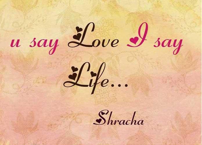 Châm ngôn về tình yêu