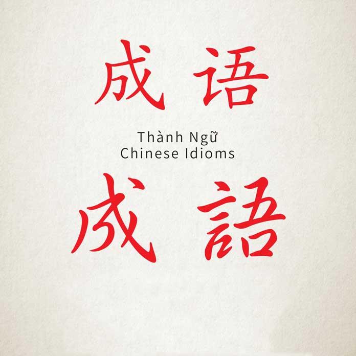 Thành ngữ Hán Việt